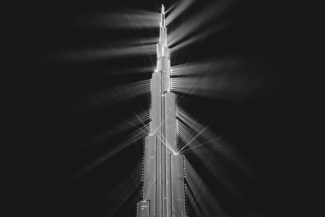 The Iconic Burj Khalifa