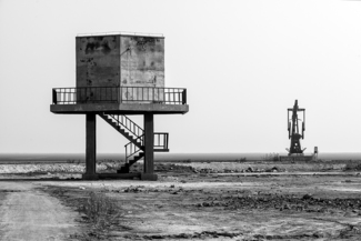 Tower, Yellow River Delta